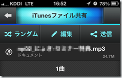 2013_ 6_19_16_53_1