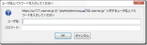 XServerPanel - コメント削除02