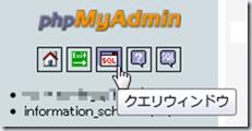 XServerPanel - コメント削除03