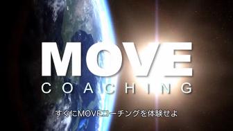 MOVEx336